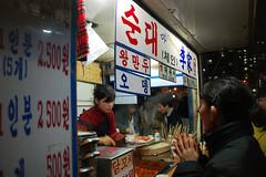 Yongin, Korea