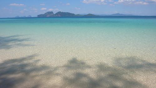 Koh Kradan, Paradise Beach