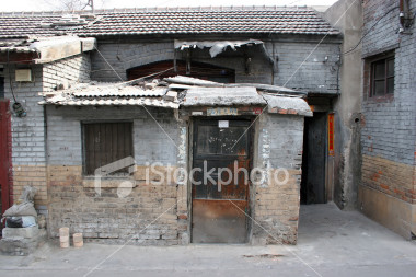 hut in beijing