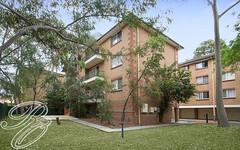 23A/15 Samuel Street, Lidcombe NSW
