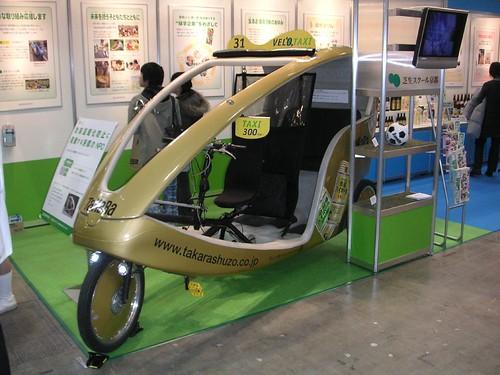 Ecoprodructs Exhibition 2006 (Tokyo)