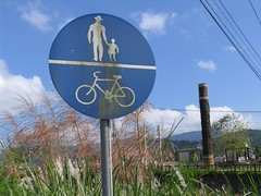 Watch out for parent,child and bike (sillysamlee) Tags: bike out child watch taiwan parent  hualien