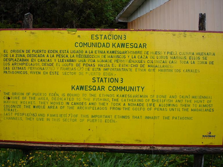 Puerto Edan SIgn