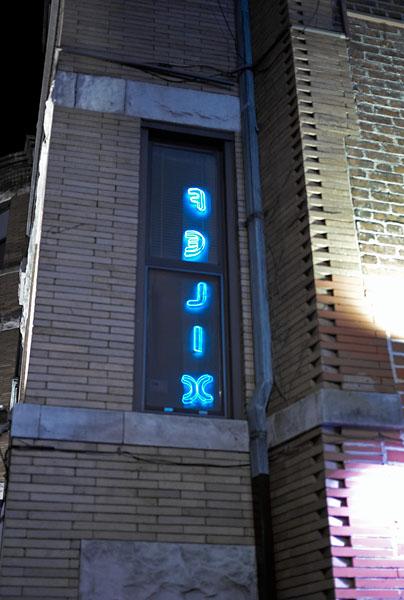 20061223L1010167