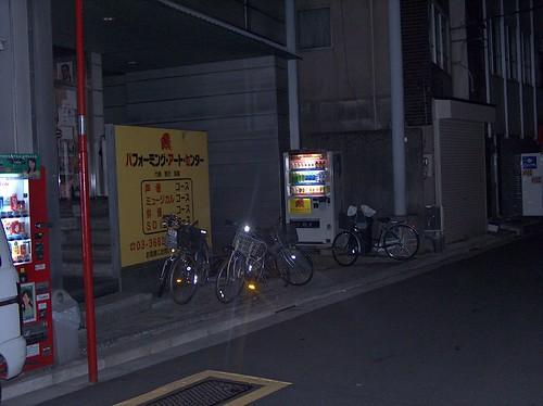 Mi primera noche en Tokyo