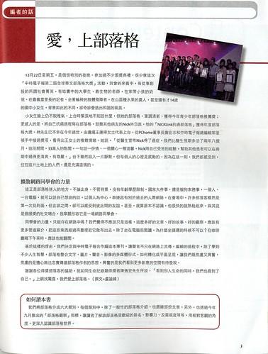 雜誌第一頁
