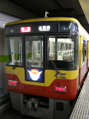 Keihan K-Tokyu Express