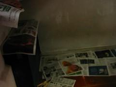 Room 049