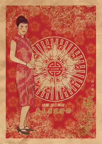 Shanghai Bun 2