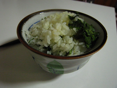 1 cup japanese rice  washed