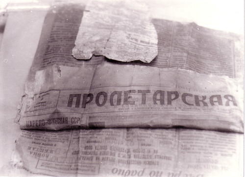 Нерсесов - Страница 3 414836260_ec715d70d1