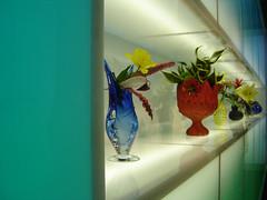 Akane Teshigahara's art
