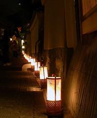higashiyama-lantern