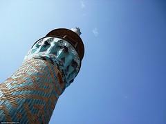 Amir Chakhmaq mosque