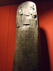 Louvre Reproduction of the Law Code of Hammurabi monolith originally produced between 1792 and 1750 BCE - by mharrsch