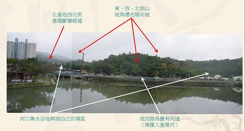 成功路原為舊有河道,而慈濟內湖基地則為湖泊回填。圖片來自:荒野協會。