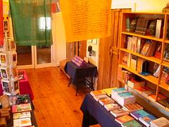 Aryaloka bookshop