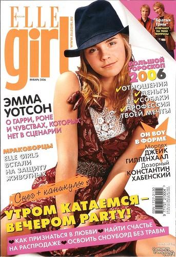 cover girl emma watson