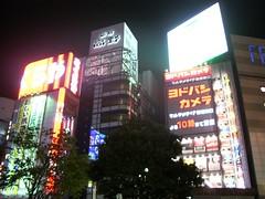 Shinjuku Este