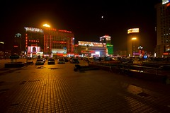 Harbin Railway Station