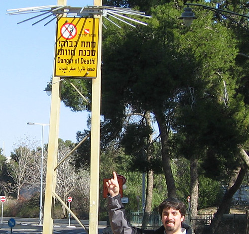 Danger of Death - Israel Sign