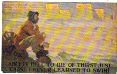 Hobo Postcard