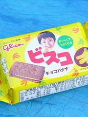 bisco 2