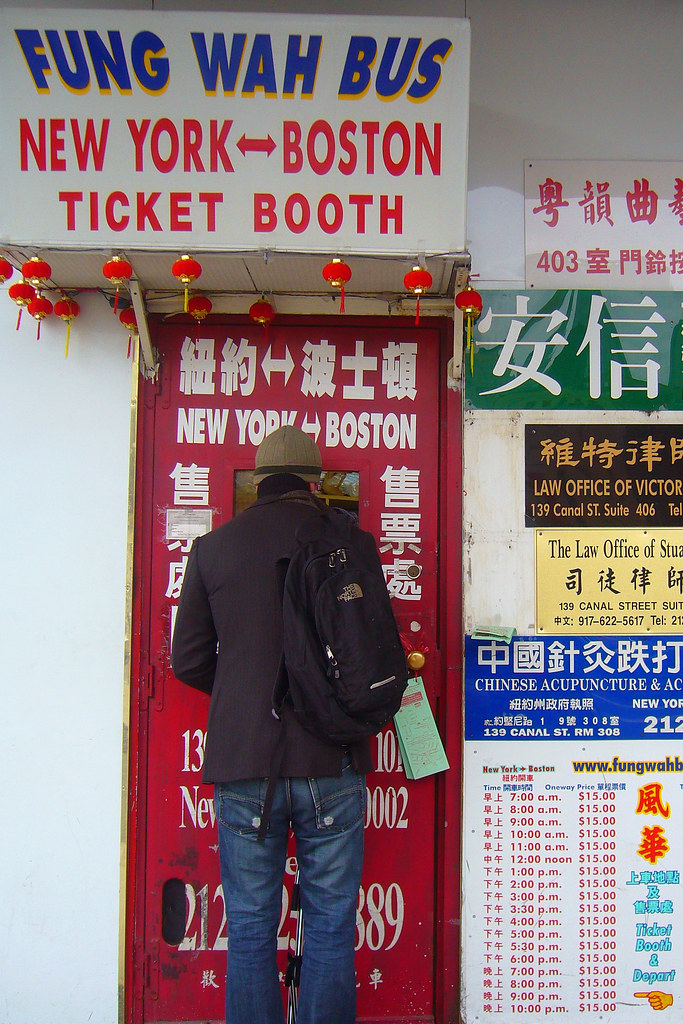 6 - Fung Wah bus ticket window, Chinatown NYC