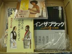 from Amazon.co.jp @ 07.02.19 (jetalone) Tags: book amazon cd amazoncojp
