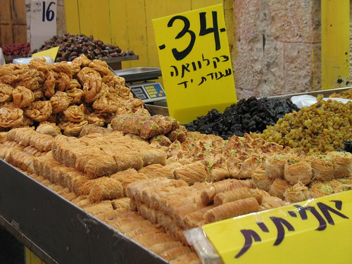 baklava in the market