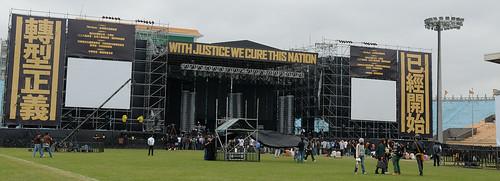 正義無敵音樂會