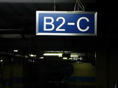 b2c b2b