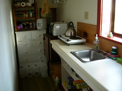 Aryaloka solitary cabin kitchen