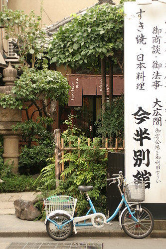 Fahrrad vor Restaurant in Tokyo