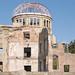 原爆ドーム:原爆ドーム  A-Bomb Dome Hiroshima.jpg