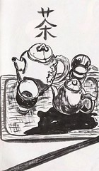 teapot no. 3 - 茶 (cha) in black & white