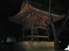 Kuhombutsu temple bell