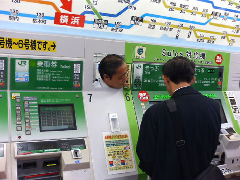 Japanese Subway Customer Service