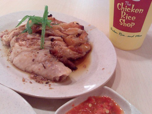 Chicken Combi with Steamed and TCRS Honey BBQ varieties...and a glass of 'plain water' listed on the menu for ten cents