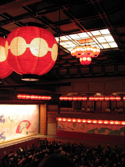 Cherry dance in Kyoto: 京都、 都をどり 1