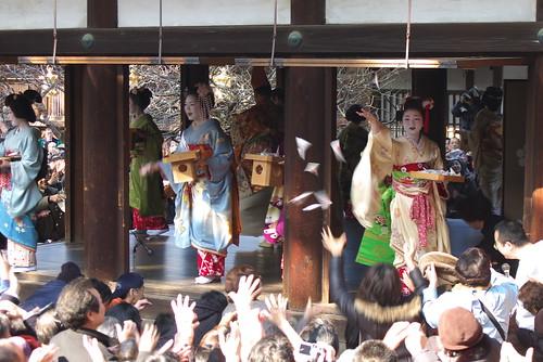 SETSUBUN at Kitano