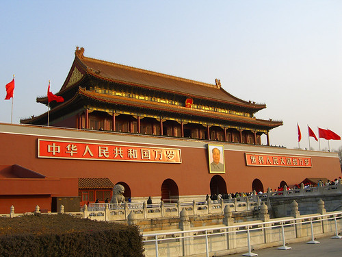 Tiananmen - Forbidden City