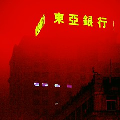 the red mist descends (GraemeNicol) Tags: china city winter light red urban mist building fog asia neon graphic flag chinese dalian pollution saturation abigfave