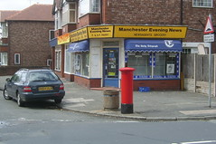 Parry's Newsagents - July 2005 (JotHaGie) Tags: postbox sthelens sainthelens newsagent windle