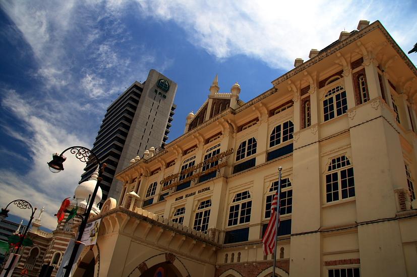 National History Museum, Kuala Lumpur
