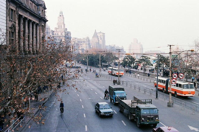 The Bund - Shanghai 1986