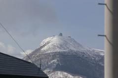 Mt. Kamafuse