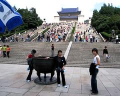 Zhong Shan Ling - Sun Yat Sen Tomb