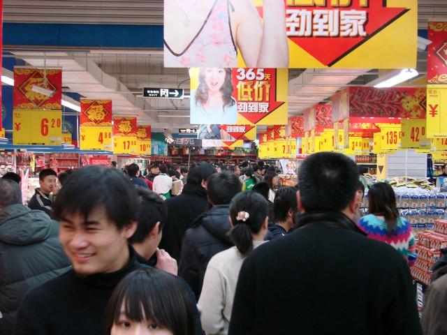 Carrefour w Pekinie