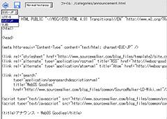 net2ftp 文字コード変換対応(予定)